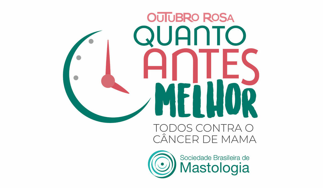 OUTUBRO ROSA: SBM lança movimento QUANTO ANTES MELHOR e chama a atenção para a vida saudável